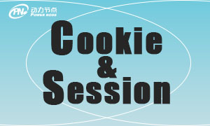 Session&Cookie