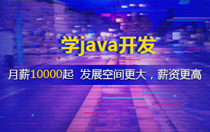 Java教程_集合_Hashtable_Properties方法介绍