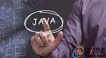 学编程去北京培训Java哪个好.jpg