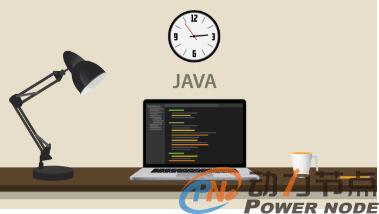 Java后端工程师都具备哪些技术,内涵视频教程
