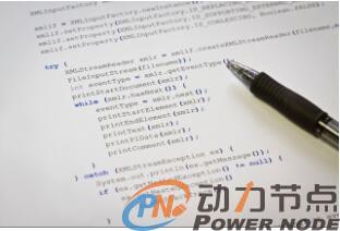 Java编程培训一般多少钱