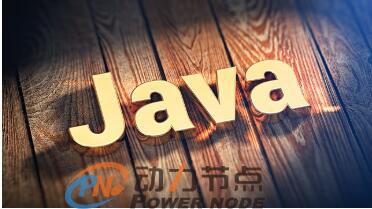Java程序员高效学习线路