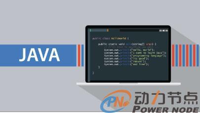 2020年Java工程实就业形式是否依然不错