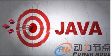 入门到Java工程师要怎么学?内涵视频教程学习