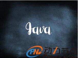 零基础有必要到Java软件培训中心学习吗
