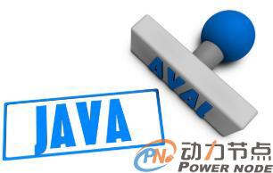 框架的需求,Java三大框架视频下载