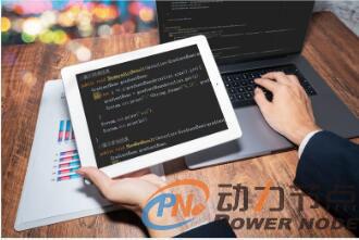编程基础学习之Java的三种移位运算符